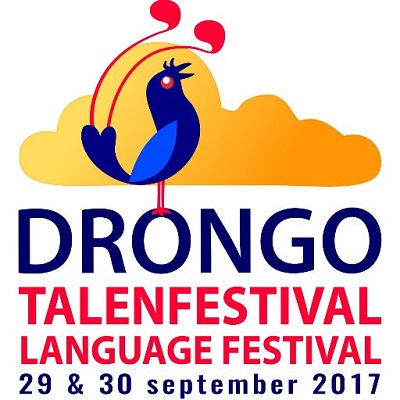 DRONGO talenfestival 2017