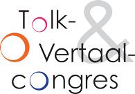 Tolk- en Vertaalcongres Hilversum 11 en 12 maart 2016